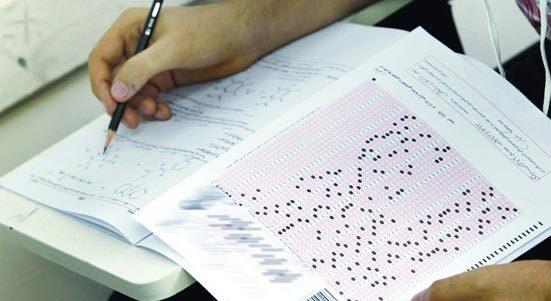 آزمون-استخدامی-وزارت-نیرو