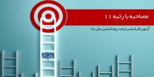 business-success-webinar-target