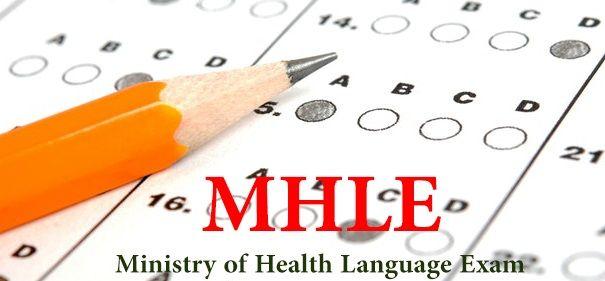 زمان ثبتنام آزمون زبان انگلیسی وزارت بهداشت MHLE تغییر کرد.