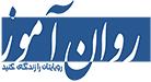 کمپین روانشهر